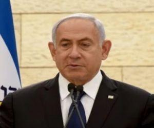 Netanyahu Resmi Pensiun setelah 12 Tahun Berkuasa di Israel